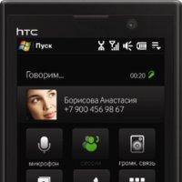 HTC MAX 4G, con WiMax