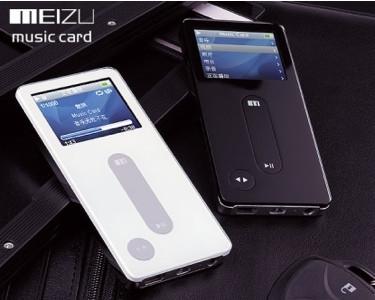 Finaliza el concurso para diseñar el reproductor de Meizu