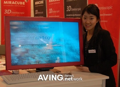 Monitor de 32 pulgadas en 3D