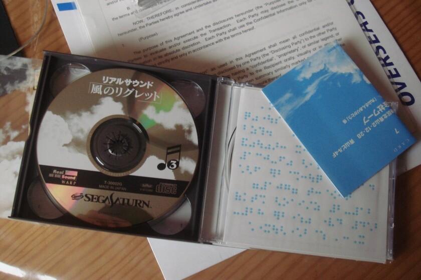 """Un videojuego sin """"video"""": 'Real Sound: Kaze no Regret' fue un juego de Sega creado exclusivamente para los gamers..."""