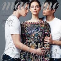 Chiara Ferragni vuelve a conseguirlo, ahora se convierte en portada de Madame Figaro
