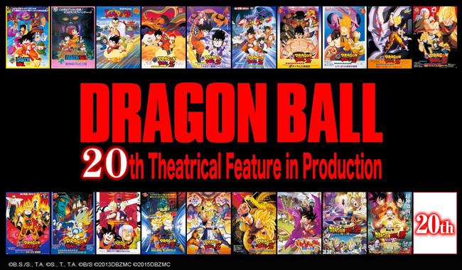 Dragonball20