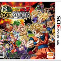 Dragon Ball Z Extreme Butoden para Nintendo 3DS llega a Latinoamérica