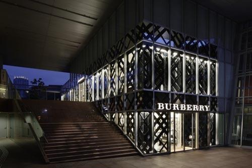 Foto de Burberry abre de nuevo su tienda en Tokio (1/14)