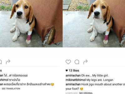 Instagram ahora también traduce textos en otros idiomas