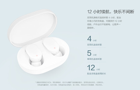 Mi Airdots Youth Edition 2
