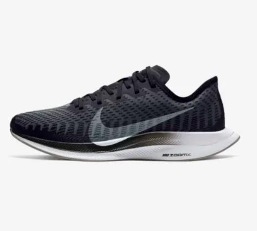 Zapatillas de running - Mujer Nike Zoom Pegasus Turbo 2