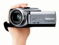Las últimas videocámaras de JVC en Japón reescalan a 1080p