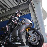 Un viejo conocido de MotoGP vuelve en el GP de Japón: Hiroshi Aoyama sustituirá a Jack Miller