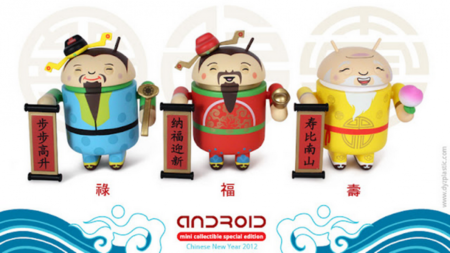 La imagen de la semana: Los tres Dioses Android