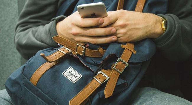 Cómo configurar un iPhone para que no consuma datos móviles