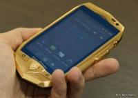 Lamborghini tiene tablet y Smartphone Android de lujo