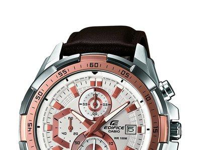 Amazon nos ofrece este reloj Casio Edifice por sólo 79,76 euros con envío gratis