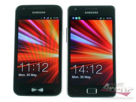 Samsung Galaxy Z vs Galaxy SII