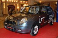 El Mini también tiene una copia china, el Lifan 3-Series