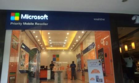 Microsoft Reseller3