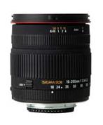 Nuevo 18-200mm de Sigma con montura Nikon