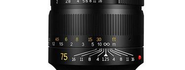 7artisans 75mm F1.25: El nuevo objetivo de retrato nocturno para monturas M-Leica