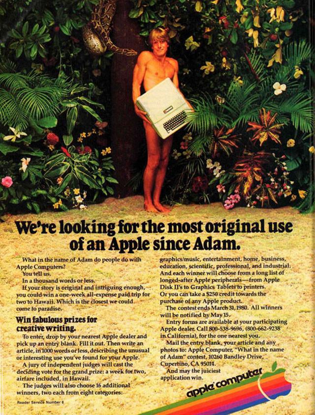 Vintage Computer Ad 22