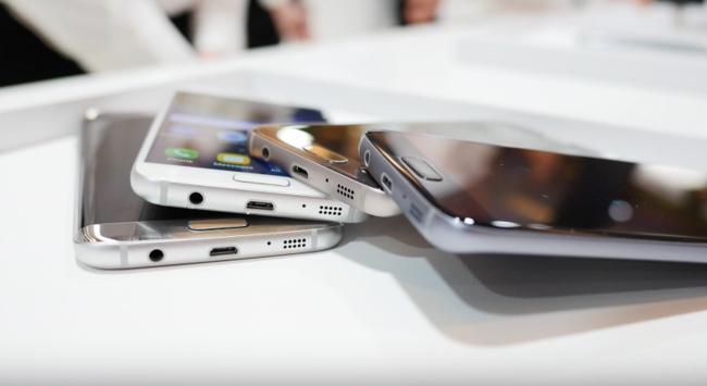 Galaxy S7 diseño