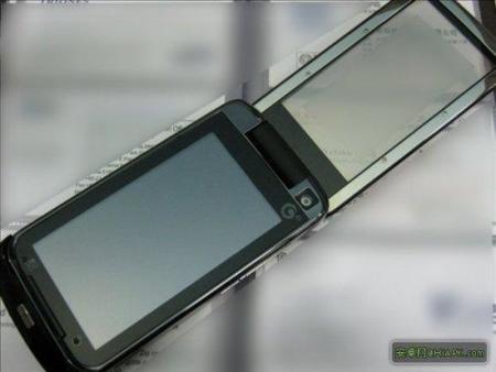 Rumor: Motorola MT820 un móvil en 3D