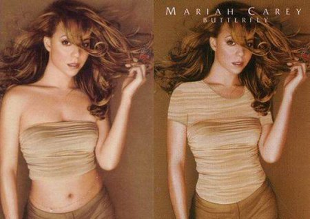 Mariah Carey, Arabia Saudí y el becario del photoshop