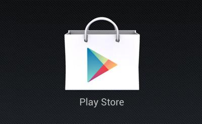 Ya estan las ofertas de verano en Google Play