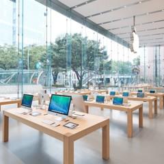 Foto 7 de 12 de la galería apple-store-omotesando-1 en Applesfera