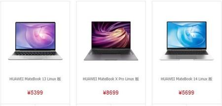 Huawei Linux 3