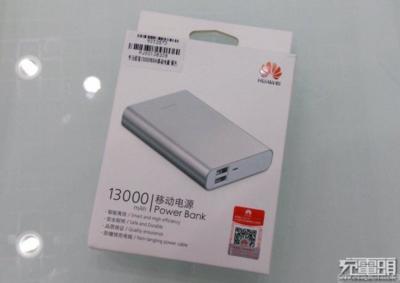 Huawei muestra en fotografías su Power Bank de 13.000 mAh
