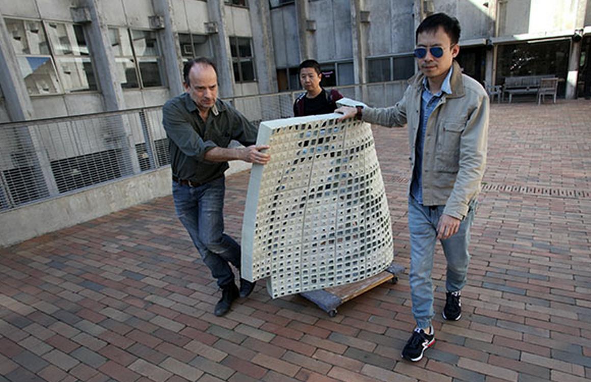 Foto de UC Berkeley - Pabellón Bloom (2/7)