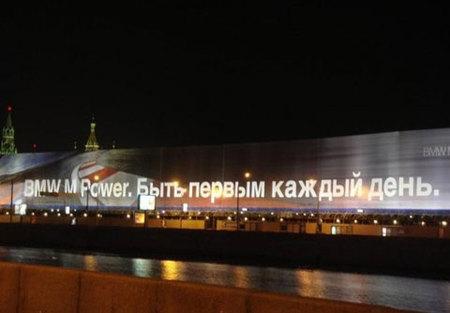 Anuncio de BMW en Rusia