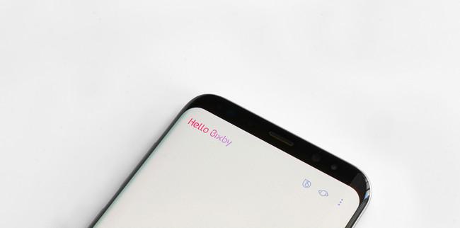 Samsung monitor infinity galaxy s8