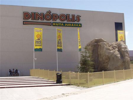 Visita Dinópolis con RENFE y su promoción de billetes combinados