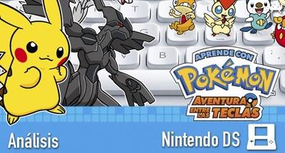'Aprende con Pokémon: aventura entre las teclas' para Nintendo DS: análisis