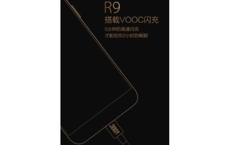 Oppo R9, los primeros teasers del nuevo teléfono de Oppo