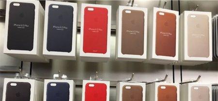 Ya tenemos las fundas (Product)RED del iPhone 6s y 6s plus en cuero en la Apple Store