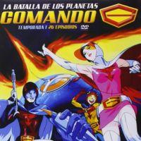 Comando G: La Batalla de Los Planetas en DVD por 20 euros