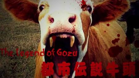 Seis Leyendas De Horror Japonés Que No Te Dejarán Dormir Esta Noche