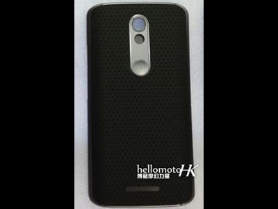Fotografía filtrada de un posible Motorola Droid