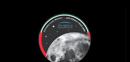 En 2024, un cuarto país quiere explorar la Luna: Emiratos Árabes Unidos