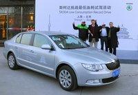 Škoda saca pecho una vez más con miniconsumos: 4,5 l/100 km con un Superb ¡gasolina!