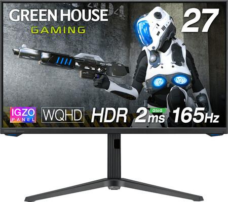 Green House Lanza Su Primer Monitor Gaming De 165 Hz Y Panel Igzo 2