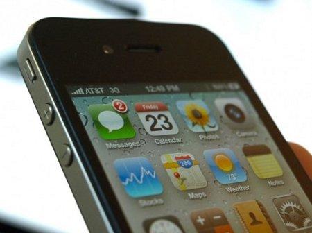 Los problemas con el sensor de proximidad no se arreglarán en iOS 4.1