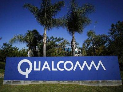 Qualcomm se quiere colar en servidores, cuidado Intel/AMD