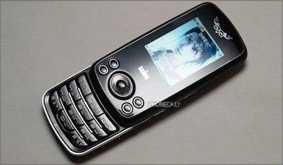 SAMPO GK8800, otro dual SIM