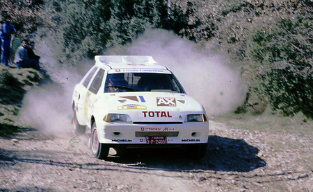 Citroën AX Rally