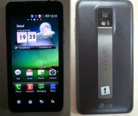LG Star, la primera bestia Android con Nvidia Tegra 2