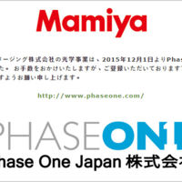 Phase One sigue creciendo y compra a Mamiya ¿para dominar el formato medio?