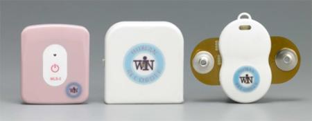 HRS-I, sensor que nos ayuda a controlar nuestras constantes vitales de forma remota